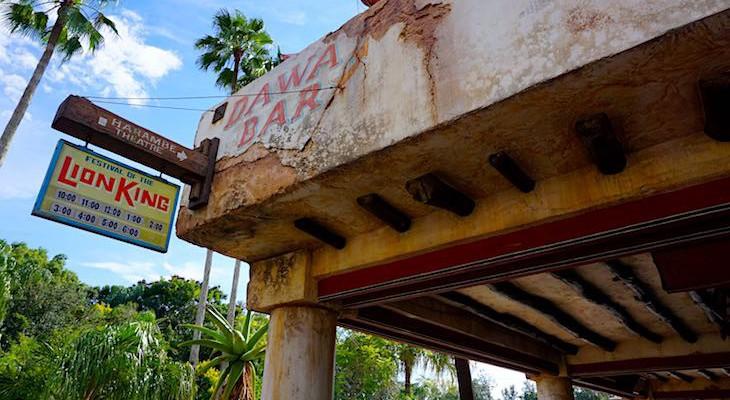 Dawa Bar, a great Africa watering hole