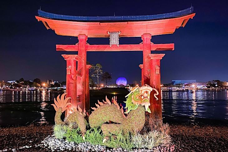 Japan torii gate during the International Flower & Garden Festival